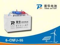 普华太阳能电池6-CNFJ-55