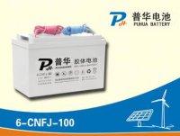 普华太阳能电池6-CNFJ-100